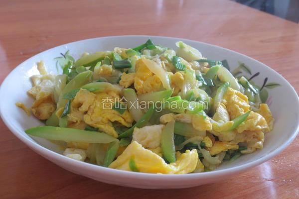西葫芦炒蛋