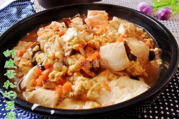 虾皮蛋松焖豆腐
