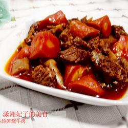 胡萝卜竹笋烧牛肉的做法[图]