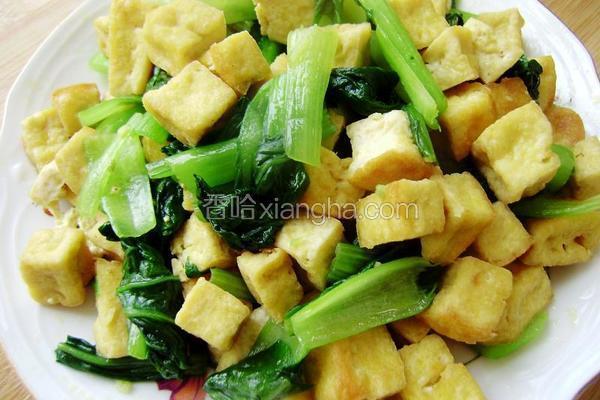 豆腐烧油菜