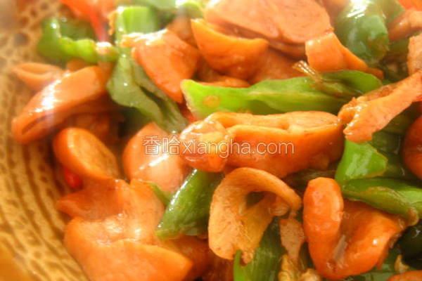 青椒炒卤味