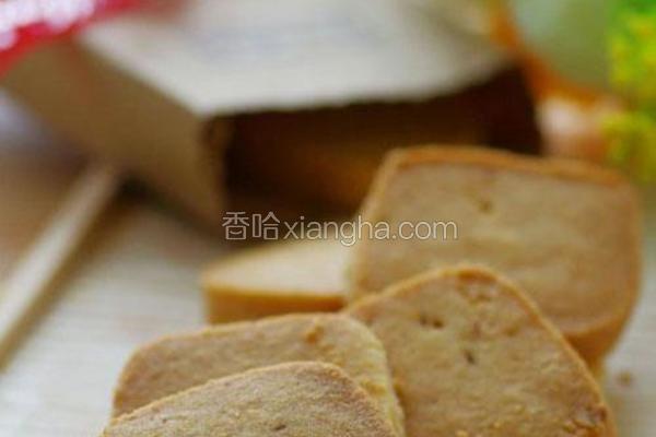 柠香椰蓉小酥饼