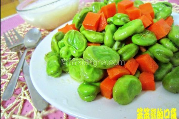 蚕豆炒胡萝卜丁