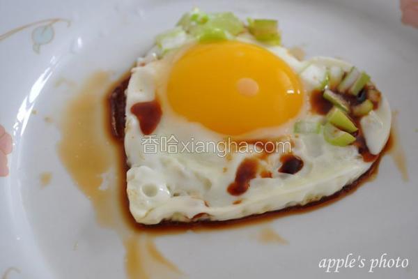 酱油爱心蛋