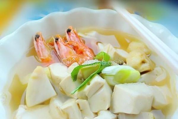 芋头豆腐鲜虾汤