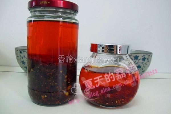 自制香辣红油