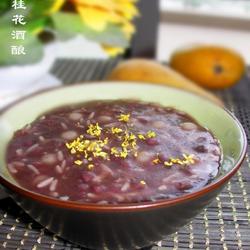 桂花赤豆酒酿元宵的做法[图]