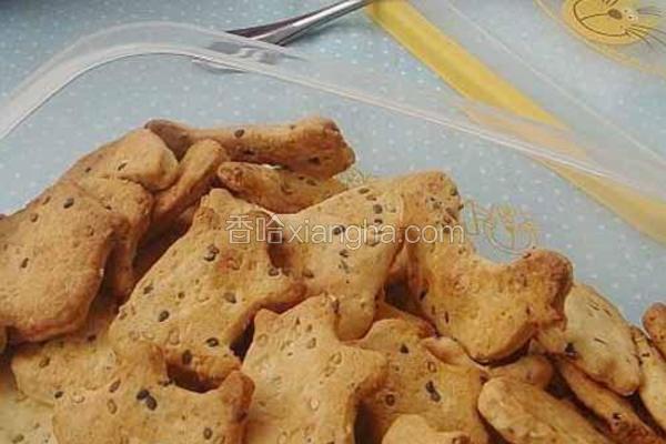 蛋香芝麻饼干