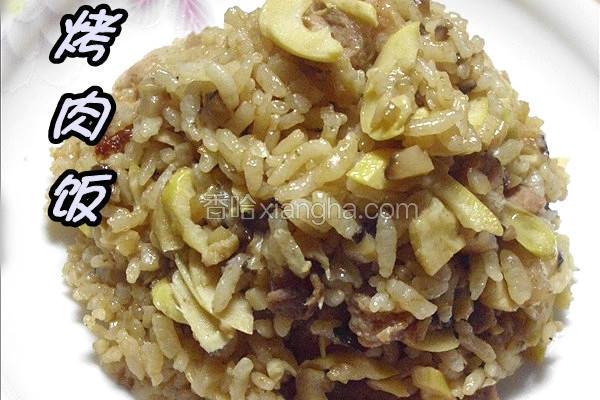竹笋烤肉饭