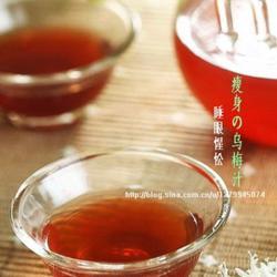 洛神花乌梅汁的做法[图]
