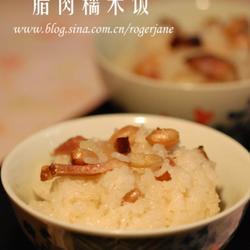 腊肉糯米饭的做法[图]