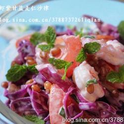 鲜虾紫甘蓝麦仁沙律的做法[图]