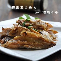 煎焗三文鱼头的做法[图]