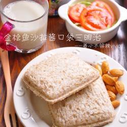 金枪鱼沙拉酱口袋三明治的做法[图]