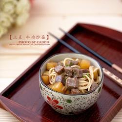 土豆牛肉炒面的做法[图]