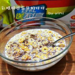 麦乳精脆谷乐牛奶拌拌的做法[图]