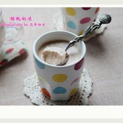 樱桃鲜奶冻的做法[图]