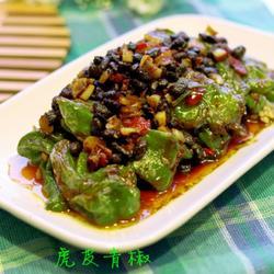 干豆豉煎虎皮青椒的做法[图]