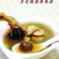 灵芝桂圆清鸡汤的做法[图]
