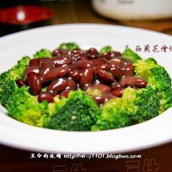 西兰花烩红腰豆的做法[图]