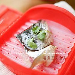 蒸三文鱼头的做法[图]