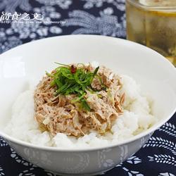蛋黄酱金枪鱼饭的做法[图]