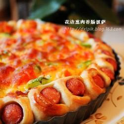 花边香肠熏肉披萨的做法[图]