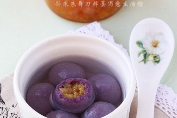 橙香紫薯汤圆