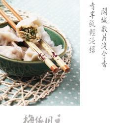 茶叶饺子的做法[图]