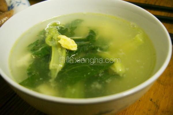 芥菜咸蛋湯