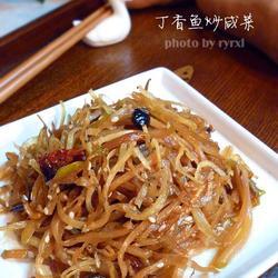 丁香鱼炒咸菜的做法[图]