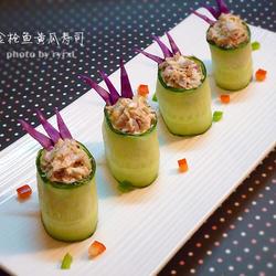 金枪鱼黄瓜寿司的做法[图]