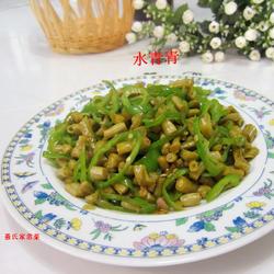 青椒咸豆角的做法[图]