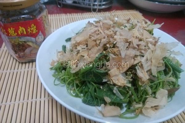 红葱肉燥拌龙鬚菜