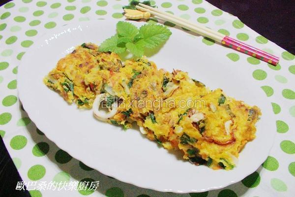 起司海鲜蔬菜煎饼