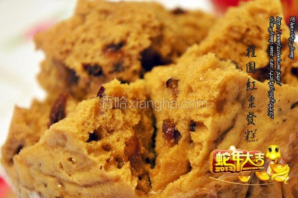 桂圆红枣发糕