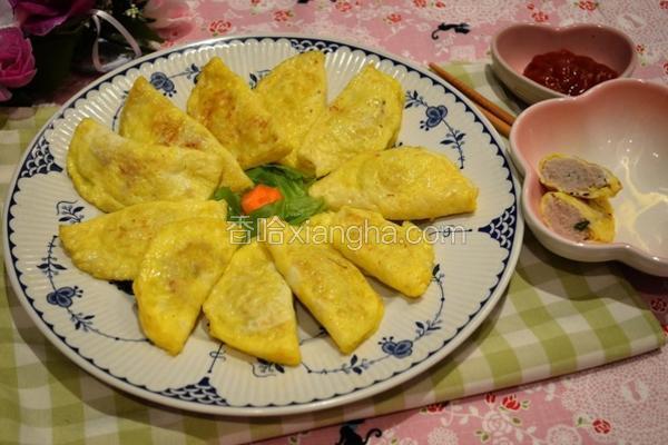 蛋皮煎饺子