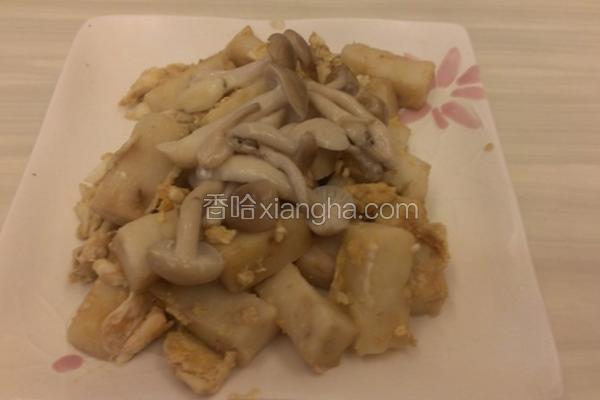 菇菇蛋炒萝卜糕