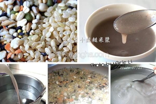养生十谷糙米浆