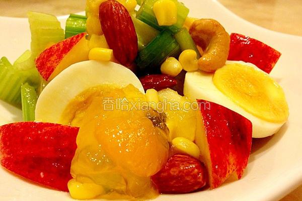 柚香蔬菓沙拉
