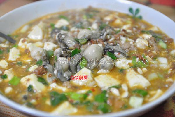 麻婆豆腐烩鲜蚵