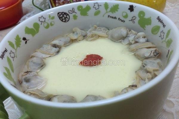 白玉蛤蜊蒸蛋