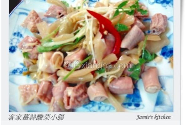 客家姜丝酸菜小肠