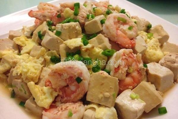 滑蛋虾仁豆腐