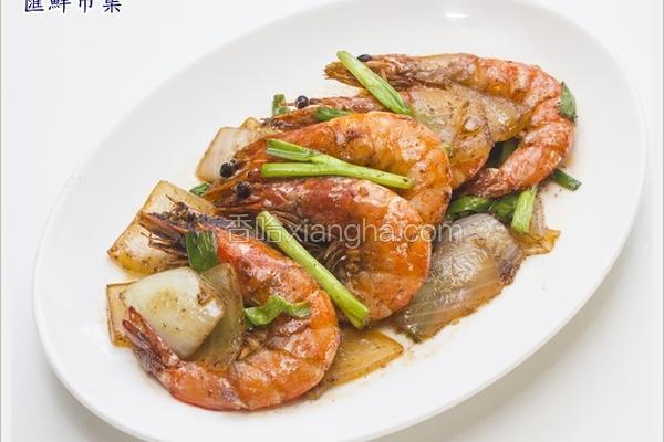 奶油胡椒虾