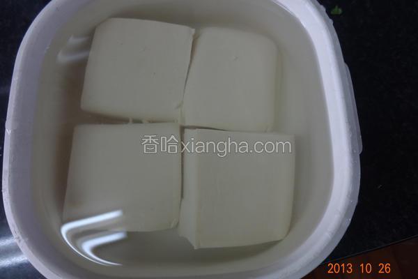 豆腐保存方法