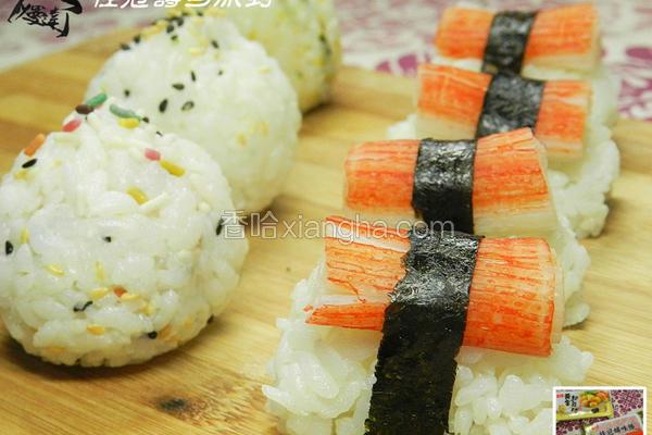 桂冠寿司派对