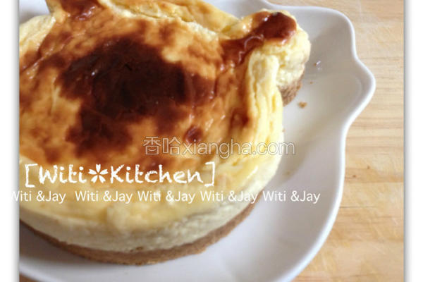 香柠重乳酪蛋糕