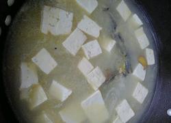 黄辣丁熬豆腐。