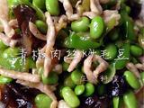 青椒肉丝炒毛豆的做法[图]